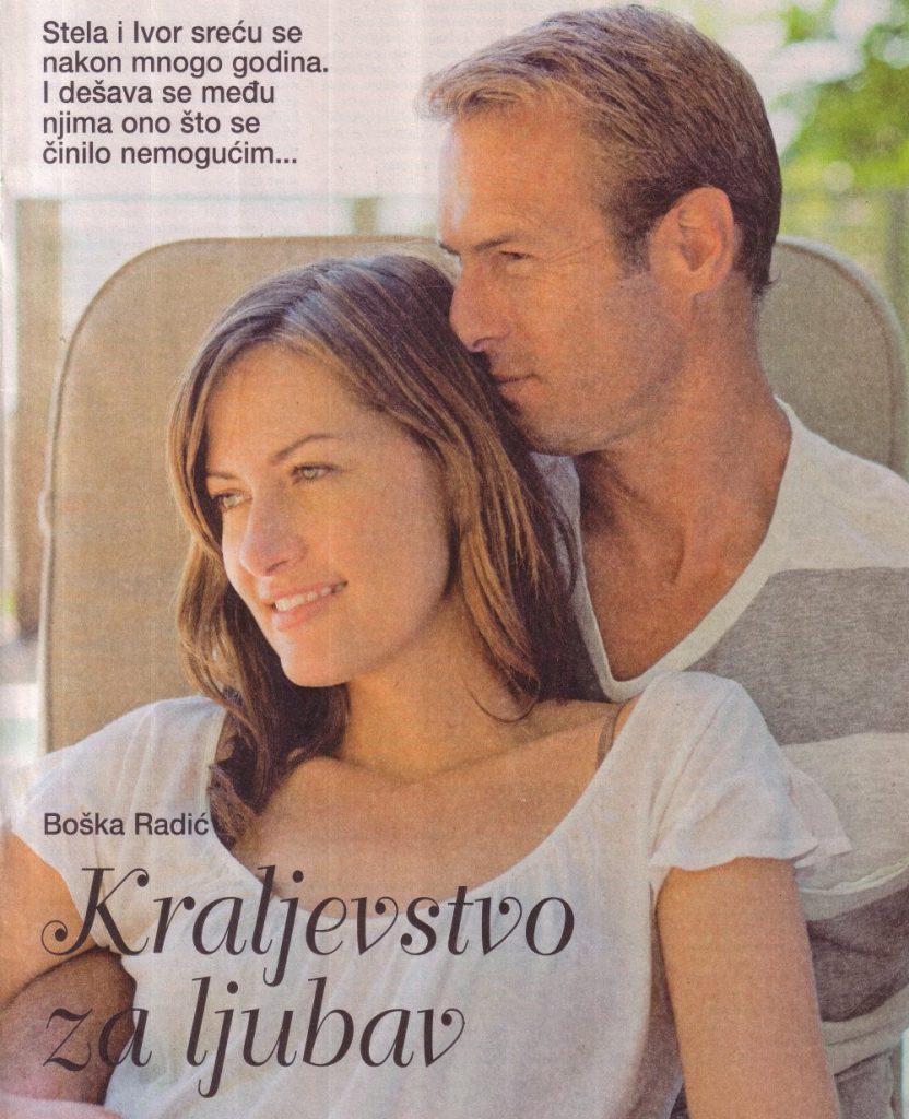 Ljubavni roman: Kraljevstvo za ljubav